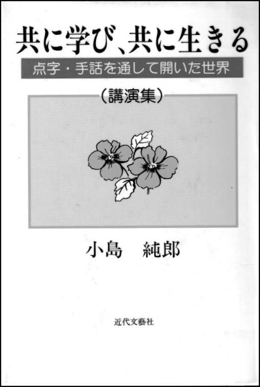 紹介する本の表紙
