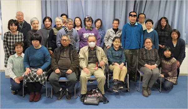 参加者の記念写真