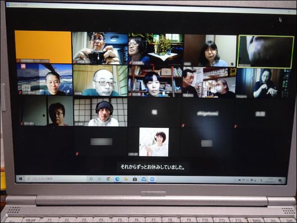 参加者多数のサムネイル画面