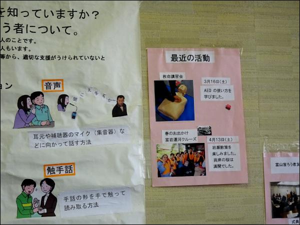 壁に貼ったポスター
