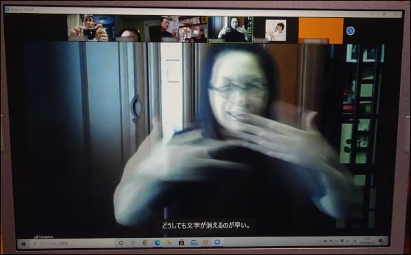手話通訳を大きくした画面